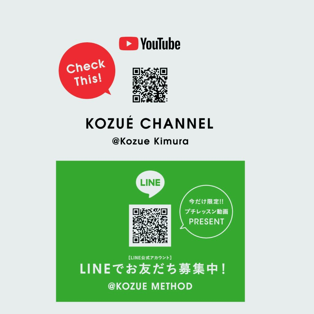 KOZUE CHANNEL(YouTube)& LINE